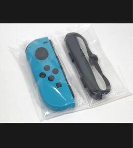 【新品未使用品】任天堂 スイッチ(Switch) ジョイコン(Joy-Con) 左(L) 水色(ネオンブルー) 送料無料