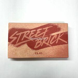 【空箱】クリオ アイシャドウパレット ストリートブリック