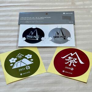 スノーピーク メタルロゴ ステッカーセット 雪峰祭限定品