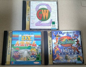 セガサターン DX人生ゲーム デカスリート ゲームウェア2号