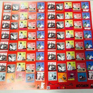切手 シール切手 ムーミン 63円