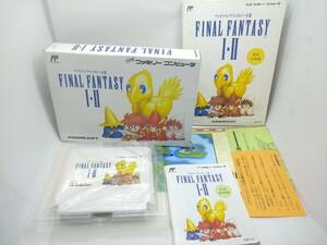 ファミコン  ファイナルファンタジー 1 & 2  箱取説付属