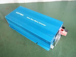 ☆COTEK コーテック SK1500-148-PF1 正弦波インバーター 入力DC48V 出力AC100V 1500W ①
