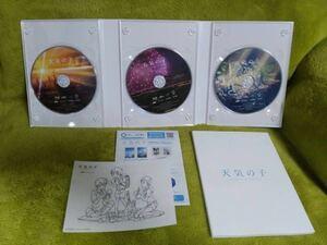 【特典ディスク3枚セット】天気の子 Blu-ray ブルーレイ コレクターズエディションのBD+108Pブックレット+クリアシール 新海誠 RADWIMPS