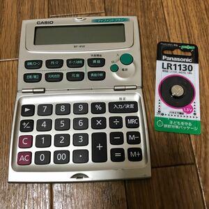 (値下げ)CASIO 金融電卓
