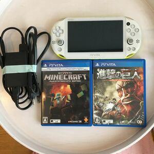 【まとめ売り】プレイステーションヴィータ PlayStation Vita 充電コード・ソフト(進撃の巨人、Minecraft)
