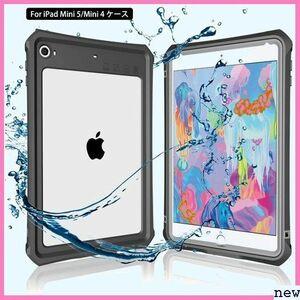 新品★zuqlk iPad/mini5/防水ケース/アイパッド/mini 付き ア/全面保護/スタンド機能/お風呂/プール 391