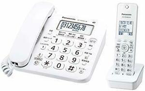 ホワイト 子機1台付き パナソニック コードレス電話機(子機1台付き) VE-GD26DL-W