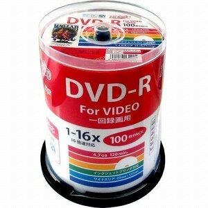 スピンドルケース100枚 HI-DISC 録画用DVD-R HDDR12JCP100 (CPRM対応/16倍速/100枚)