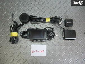 保証付!! YUPITERU ユピテル スーパーキャット FM414si GPS レーダー 探知機 動作OK 即納 棚O-1