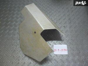社外 メーカー不明 GDB インプレッサ WRX STI F型 タービン 遮熱板 シャネツプレート カバー 即納 棚I-1
