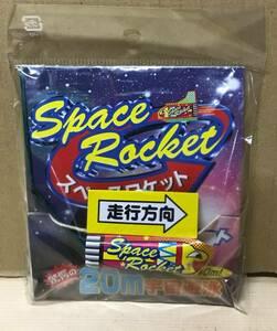* thread attaching mileage flower fire Space Rocket both ways 40m... 20m cosmos ..1 box 20 piece entering 2 box in set *