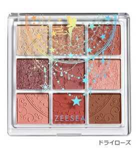 【新品】ZEESEA(ズーシー) クォーツ アイシャドウパレット9色アイシャドウ ドライローズアイパレット カラーパレット
