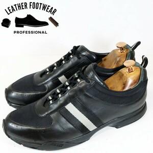 【使用僅か】BALLY バリー サイズ:US8D(26cm相当) レザー スニーカー ブラック 黒 ビジネス シューズ 革靴