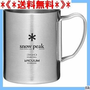 《*送料無料*》 スノーピーク ステンレス真空マグ peak snow 7