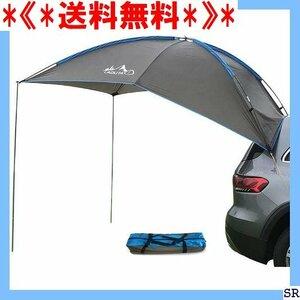 《*送料無料*》 Kadahis 車中泊 登山 公園 アウトドア テント キャ 用 カーサイドター 改善版 テント タープ 162