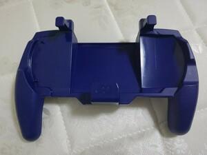 PSP 2000 3000 用 グリップ アタッチメント
