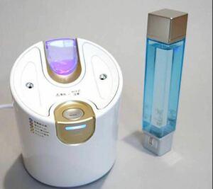 定価66000円 ヤーマン H/C ボーテ ピュア水素水スチーマー (飲用水素水ボトルつき) IS-94W-CNK1