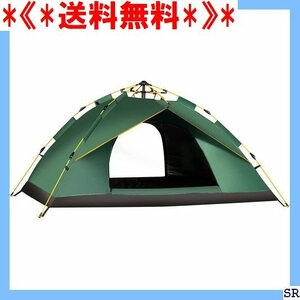 《*送料無料*》 YOOVEE 海水浴 登山用 運動会 お花見 サンシェード キャンプテント ワンタッチテント テント 122