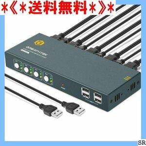 《*送料無料*》 KVM てのケーブル含む、ワイヤレスキーボードとマウスのサポ Hz、U 4ポート4K HDMI 切替器 412