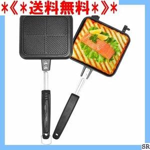 《*送料無料*》 ホットサンドメーカー 2層フライパン用 取り外し可能 キャン 用 パン 上下分離型 焼き目設計 直火対応 163