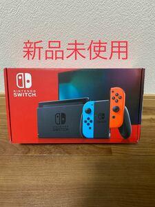 Nintendo Switch ニンテンドースイッチ本体 ネオンブルー ネオンレッド