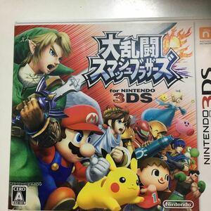E☆3DS「大乱闘スマッシュブラザーズ 3DS 説明書なし」任天堂ニンテンドーNintendoマリオリンクメトロイドピカチュウ