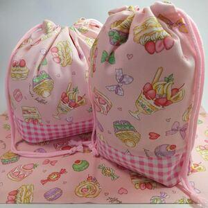 お弁当袋ハンドメイド コップ袋ハンドメイド ランチョンマットハンドメイド 給食袋ハンドメイド