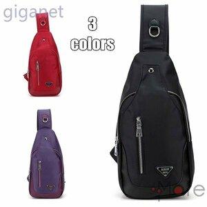 新品ボディバッグメンズショルダーバッグバッグ鞄男女兼用 ボディバッグメンズバッグナイロンショルダーバッグレディースワンショ