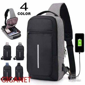 新品バッグボディバッグ散歩スポーツお出かけ反射テープ付き ボディバッグメンズショルダーバッグかばん鞄カバン多機能ワンショル