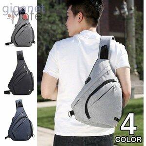 新品ボディバッグメンズショルダーバッグバッグ鞄男女兼用 ワンショルダーバッグボディバッグメンズショルダーバッグUSB充電ポー
