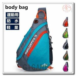 新品ボディバッグメンズレディース軽量防水ランニングバッグ ボディバッグメンズワンショルダーバッグ斜めがけバッグスポーティー