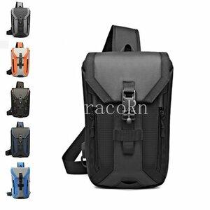 新品ボディバッグ ワンショルダーバッグ メンズ 斜め掛け バッグ 胸バッグ ショルダーバッグ リュックサック 大容量 防水 アウトドア 通