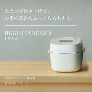 【新品未使用】おどり炊き SR-MPW101 炊飯器 Panasonic