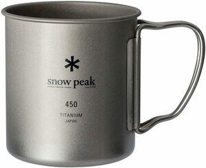 新品 送料無料 スノーピーク(snow peak) チタンシングルマグ 450×2個セット MG-143