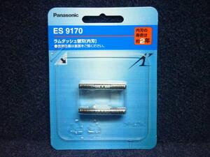 新品 送料無料 パナソニック ES9170 ラムダッシュ替刃 [ 内刃 ] Panasonic