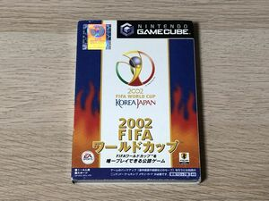 GC ゲームキューブ ソフト 2002 FIFAワールドカップ 【管理 1115】【B】