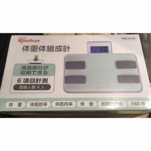 アイリスオーヤマ 体重体組成計 WBCM-6C-W (ホワイト)