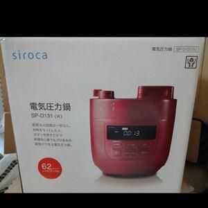 シロカ 電気圧力鍋 レッド SP-D131