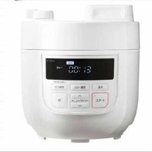 ★新品★シロカ 2L電気圧力鍋 SP-D131 ホワイト 1台6役スロー調理付き siroca