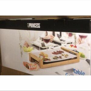 プリンセス Table Grill Pure ホットプレート テーブルグリルピュア Princess