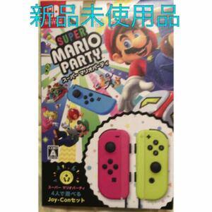 スーパー マリオパーティ 4人で遊べる Joy-Conセット Switchソフト