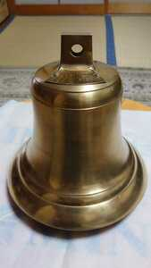 【中古品】号鐘(船鐘)マリンベル 200型 島田燈器工業株式会社 製造(外径200高さ184)真鍮