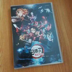 劇場版 鬼滅の刃 無限列車編 DVD