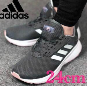 adidas ランニングシューズ 24cm
