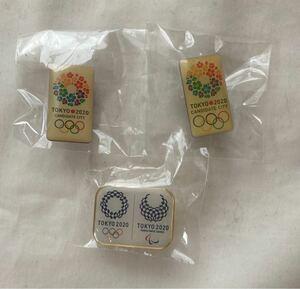 【未開封・非売品】東京オリンピック パラリンピック TOKYO 2020 ピンバッジ 3個まとめて