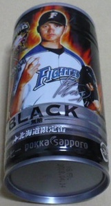 2017POKKA SAPPORO(ポッカサッポロ)×日本ハムファイターズ北海道限定缶コーヒーBLACK無糖 大谷翔平11 MLBメジャーエンゼルス在籍