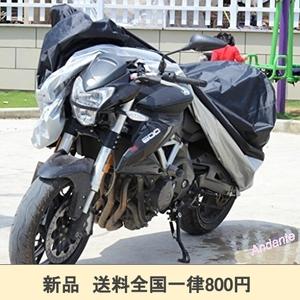 【期間限定】NEFUSI バイクカバー 自転車カバー 雨 汚れ 防水 耐熱 UVカット 風飛び防止 収納袋付き XXXL