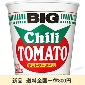 【期間限定】日清食品 カップヌードル チリトマトヌードル ビッグ 107g*12個