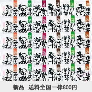 【期間限定】コスモス食品 フリーズドライ 化学調味料無添加 味噌汁 お吸い物 6種類 30食入 しあわせ30食こだわりセット